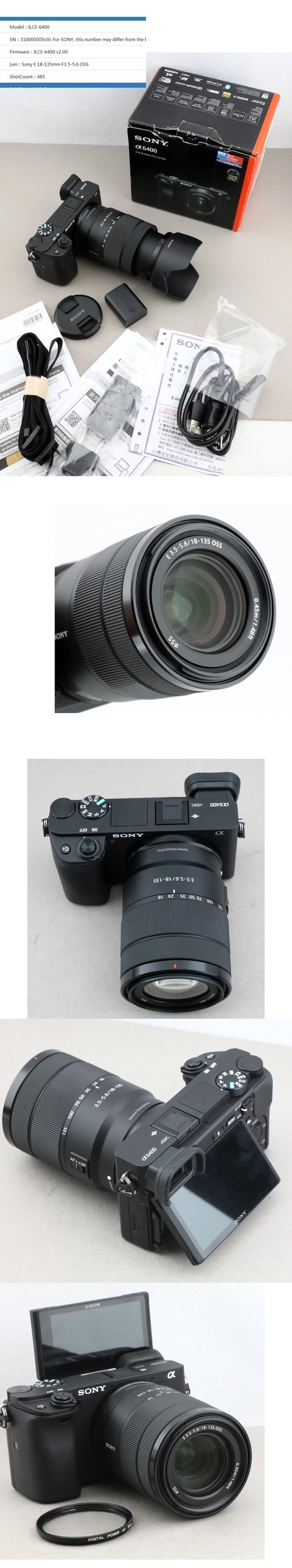 SONY A6400 + 18-135mm OSS  APS-C 公司貨