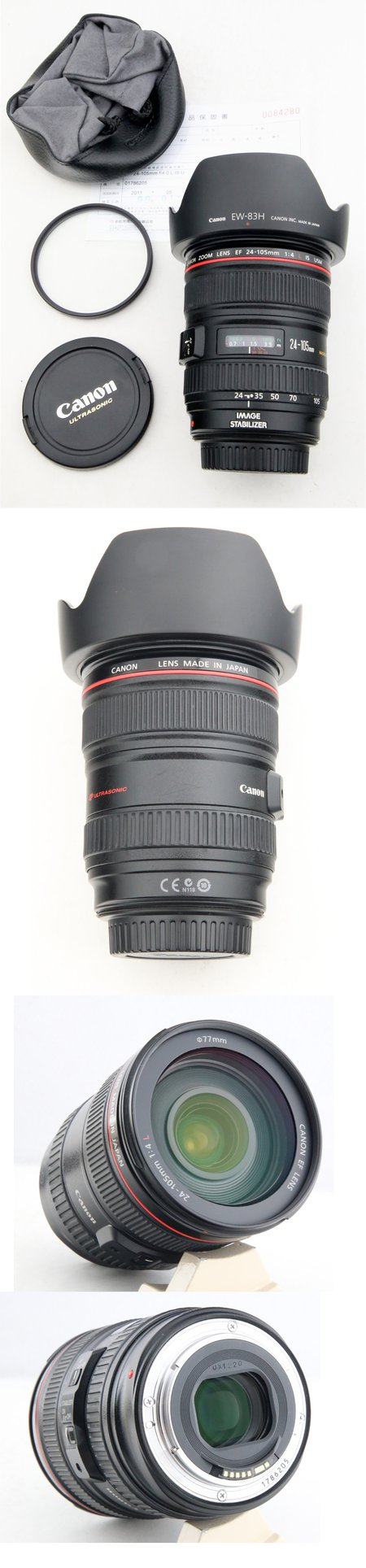 EF 24-105mm f4 IS L 防手震 UX