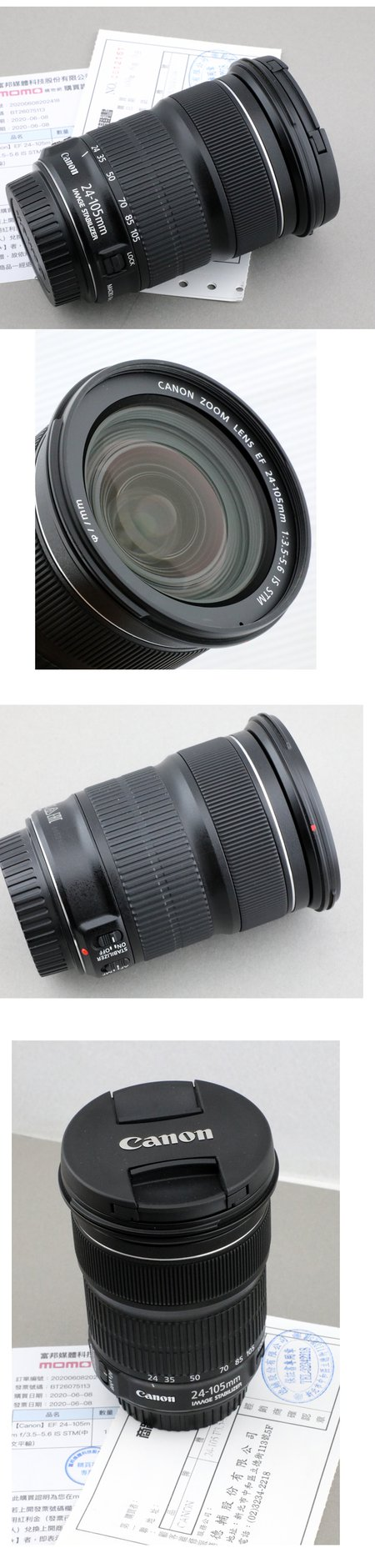 Canon EF 24-105mm f3.5-5.6  IS STM 不是 IS L