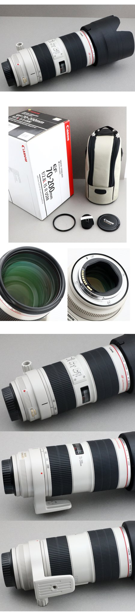 Canon EF 70-200mm f 2.8 IS II  防手震二代
