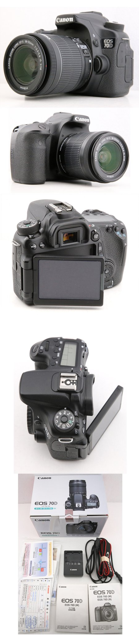 Canon 70D #1080xx + 18-55mm IS STM