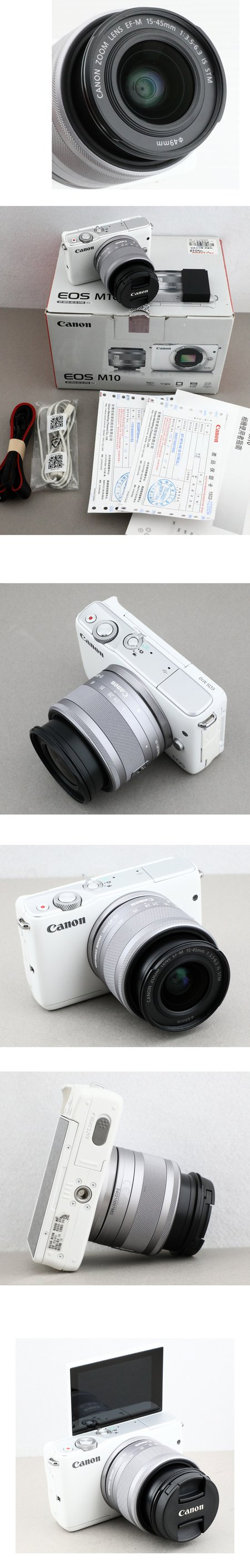 Canon 白色 M10 + 15-45mm IS STM