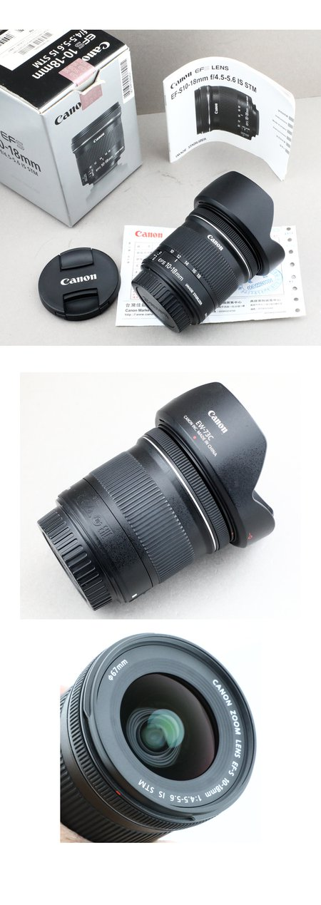 Canon EFS 10-18mm IS STM 公司貨