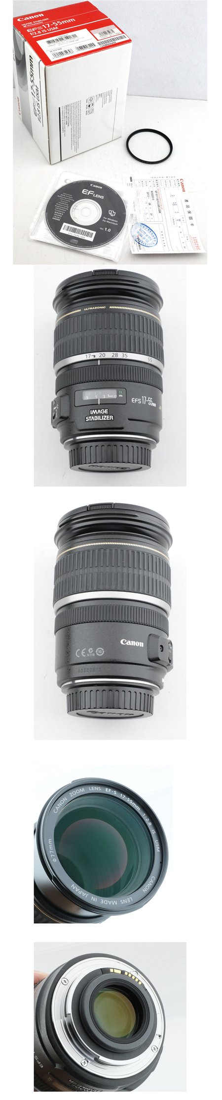 Canon EFs 17-55mm f 2.8 IS 防手震