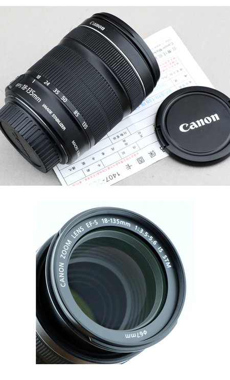Canon EF-S 18-135mm IS STM #1822xx