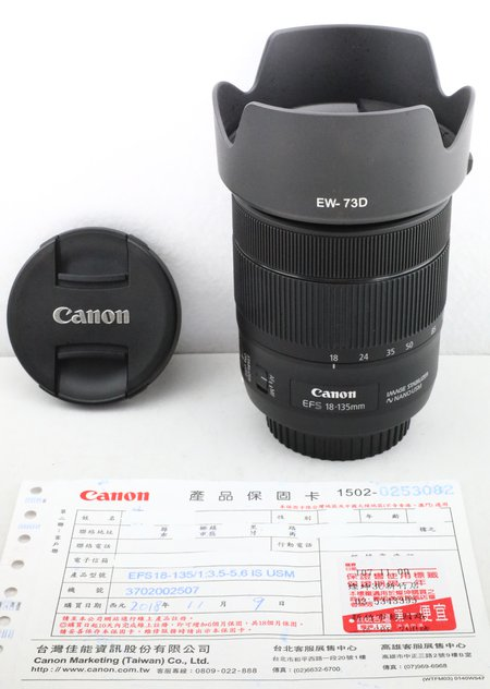 Canon EF-S 18-135mm IS USM  #3702xx