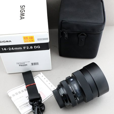 Nikon Sigma 14-24mm f 2.8 ART #543xx