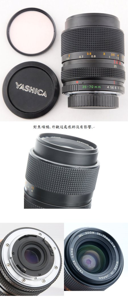 Yashica ML 35-70mm f4