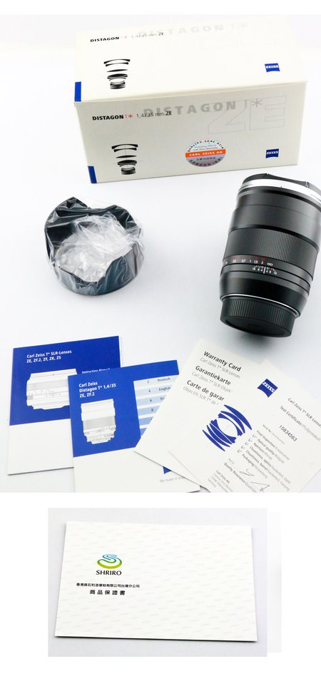 全新  ZEISS 蔡司 35mm f 1.4 ZE for Canon EOS